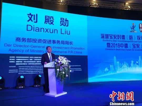 商务部投促局:300多万家德企平均7%的销售额来自中国市场