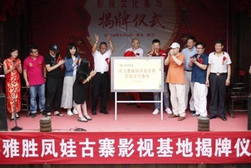 鑫雅胜凤娃古寨与创始人余红梅拾荒故事再次搬上屏幕