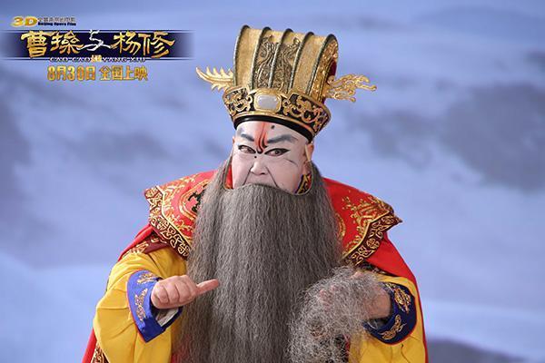 京剧电影《曹操与杨修》6天6城点映,排片创戏曲电影之最