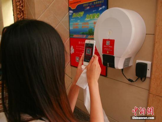 """""""厕所革命""""获技术助力 中国推动公厕上""""云"""""""