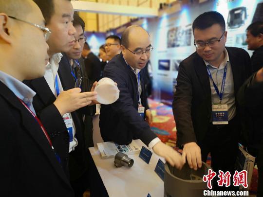第二届军民融合新材料新工艺高峰会议在湖南召开