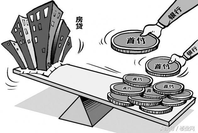 房贷利率+首付款比例双双提高,直接阻止炒房者入市!