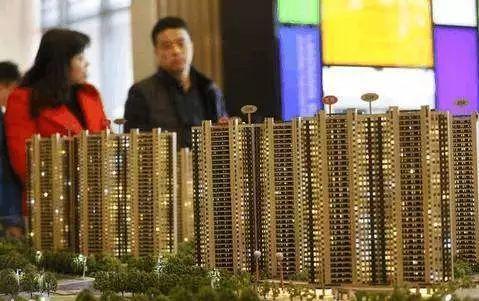 楼市大局已定!马云劝年轻人别买房,房价将暴跌?