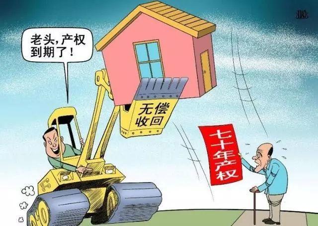 【干货】中国买房VS澳洲买房