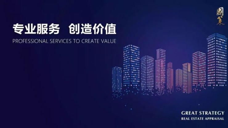 视点||2018年9月北京市住宅市场简报
