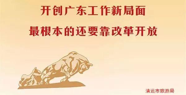 """广东唯一!清远入选""""2018中国绿色竞争力十强市"""" ,简直太厉害了!"""