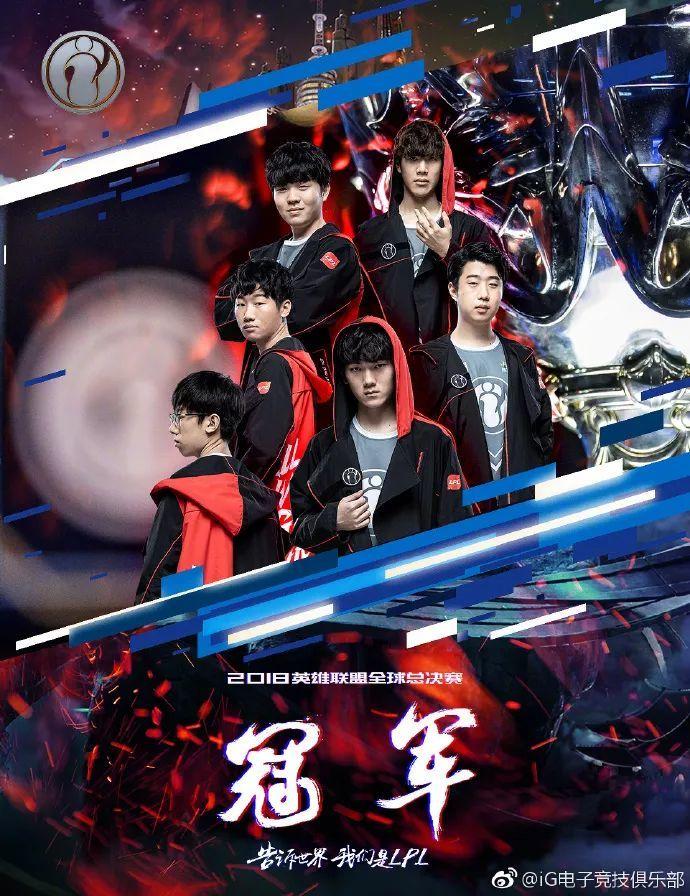 刚刚,韩国传来中国人欢呼:我们是电竞冠军,不是网瘾少年!