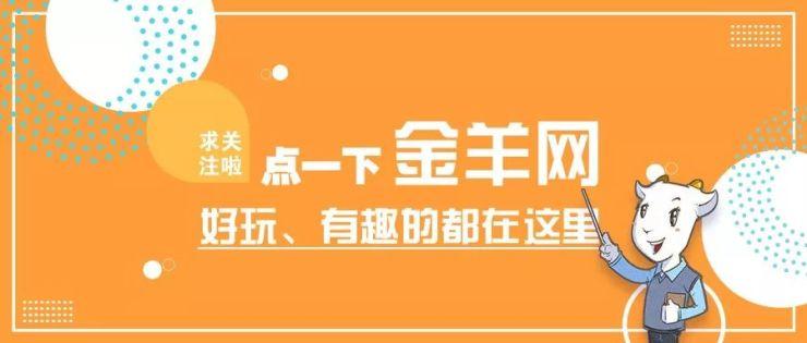 """广州地铁错用""""西朗""""21年终于要改正了,背后的故事你知道吗?"""