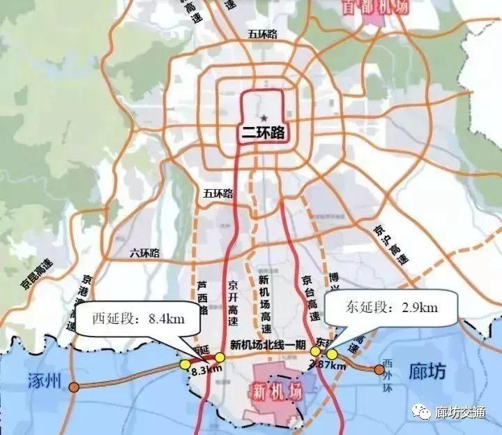 途经万庄!新机场北线高速公路廊坊段用地规模定了!航站楼开始变色
