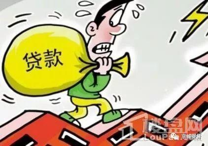 今日看点:北京首套房贷款普遍上浮10% 月供突破6000元