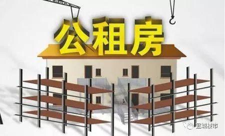 安庆市扎实做好住房保障服务工作 前11月公租房基本建成1914套