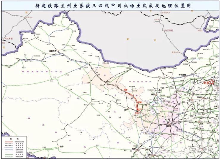 重磅丨武威高铁东站平面布置示意图,中川机场至武威段地理位置图、线路平面示意图出炉!
