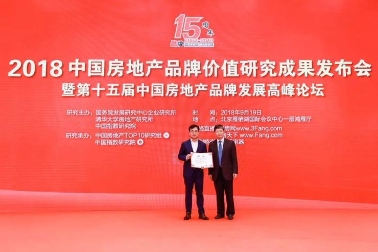 国匠琢著,相悦一生 | 葛洲坝地产蝉联中国房地产品牌价值十强!