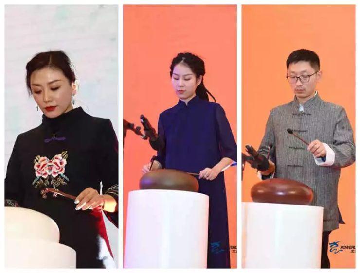 宝龙集团2017年表彰大会暨2018年新春联欢晚会成功举行