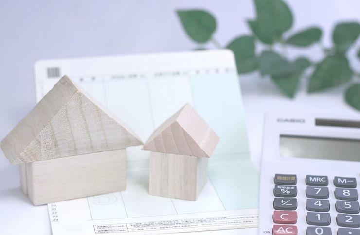 日本 | 日本房产投资:在日购房支出明细