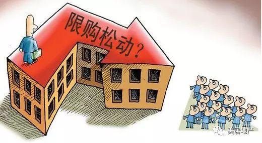 成都二手房属于限购商品房的范围吗?限购政策