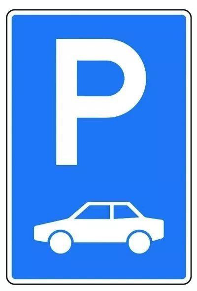 阜城又有两处停车场要建!看看在哪?