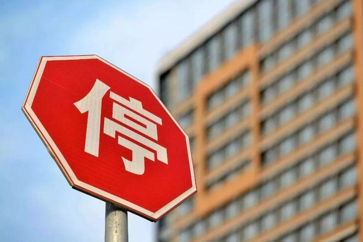 【雾面耳机网】@解读丨已购商住房未来怎么办?北京市住建委的表态透露出什么信号?