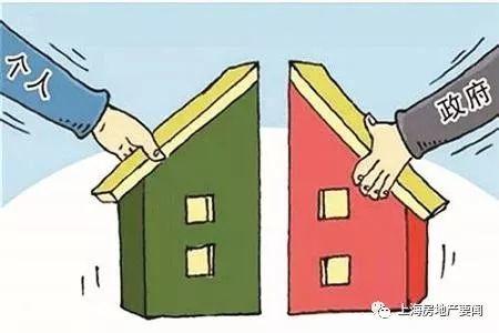 什么是共有产权住房,共有产权住房的申请条件是什么?