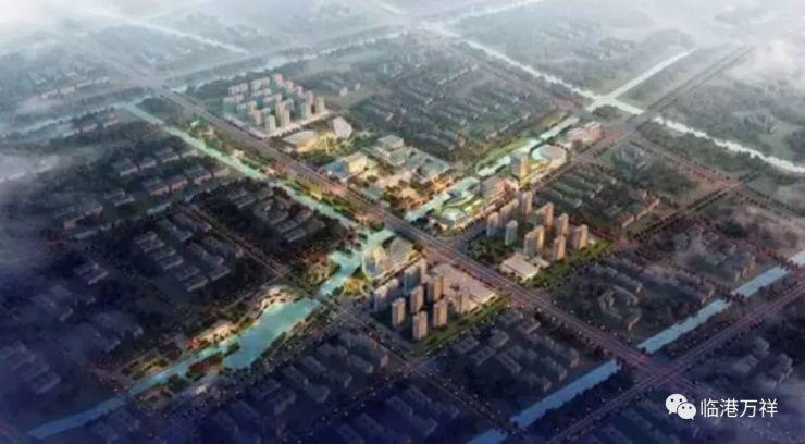 临港万祥分城区:规划设立沪通铁路、轨道交通