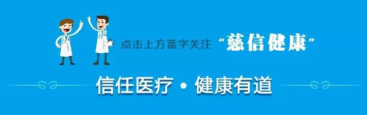 【慈信晚报】上海成为异地就医最大流入省份;新个税法征求意见;卓越医生教育培养计划2.0;全国居民人均可支配收入突破2万元大关