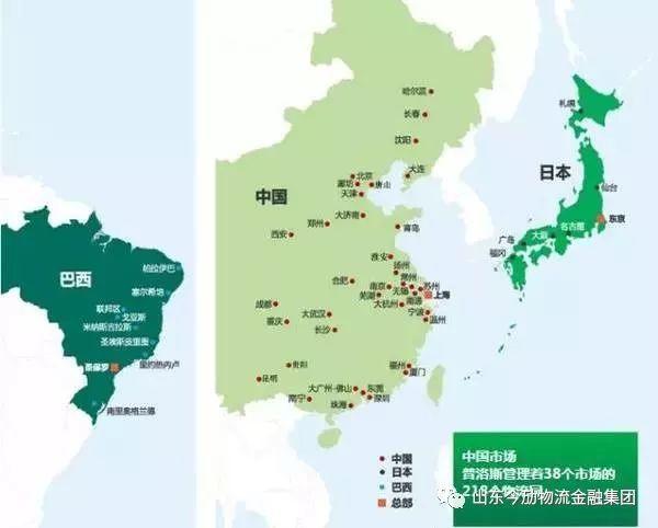 国内排名前十物流地产运营模式大盘点