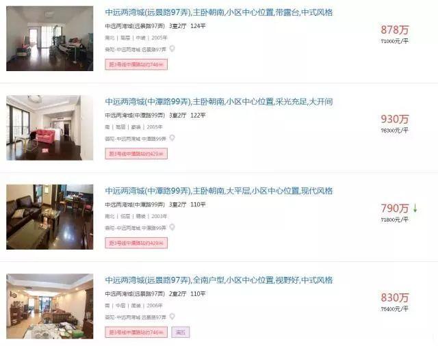2008上海内衣展_上海近十年没见过如此大雪?气象专家:确为2008年后最大