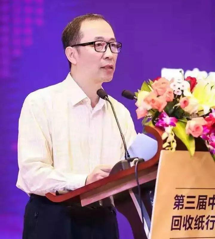 新政策带来新秩序,第三届中国回收纸行业大会在厦门隆重召开