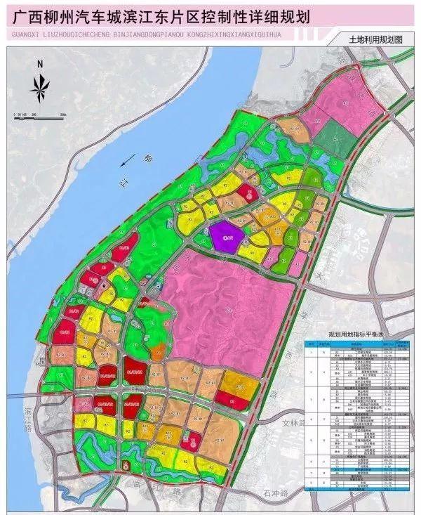 重点栽培!广西公布第二批创新小镇培育名单!
