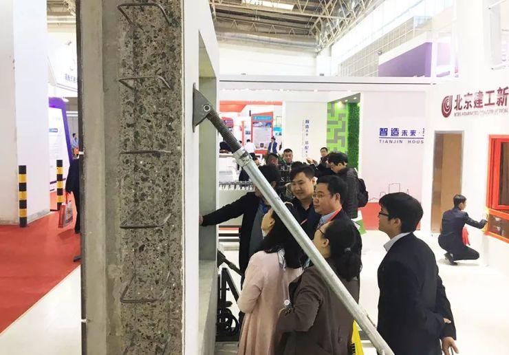與北京建工一起逛住博會,綠色超低能耗建筑超skr!