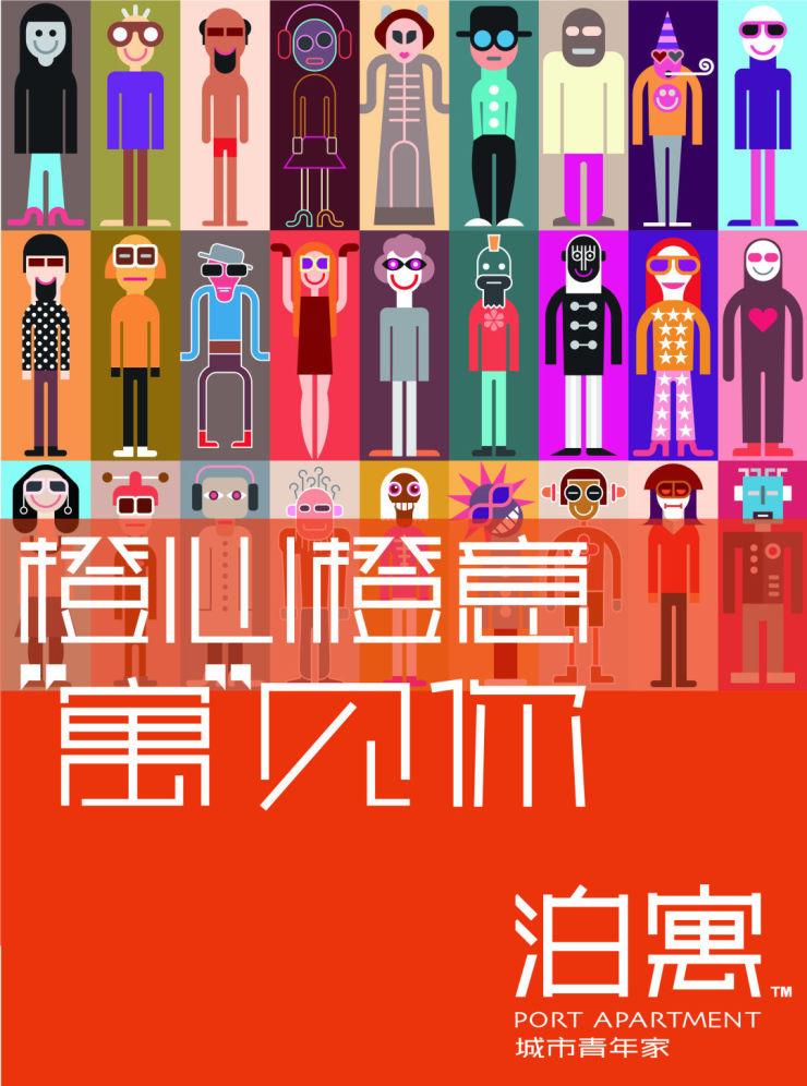 """【在泊寓""""郑""""青春】人物Vol.10丨小雷同志:将考研的日子过成花~"""