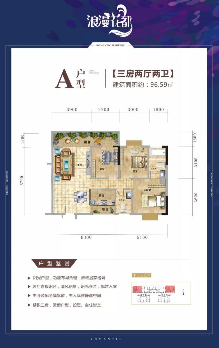 广西 | 防城港——你不可错过的优质房源