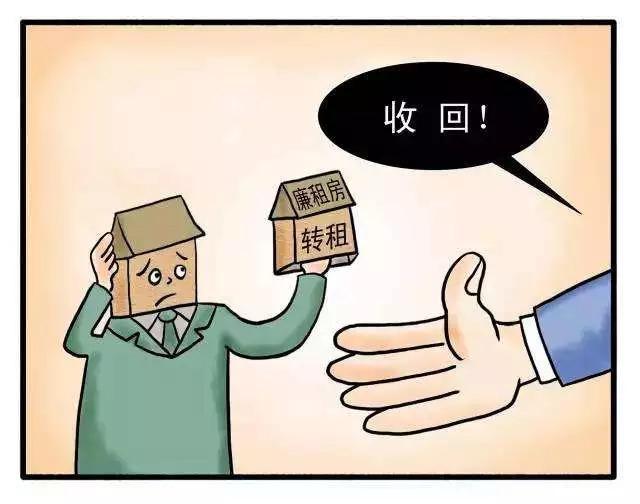 """南宁市启动""""一站式""""公共租赁房选房系统,""""刷脸""""识别,8分钟搞掂"""