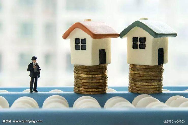 借不到房貸的年輕人:不買房對不起老婆,買房對不起父母