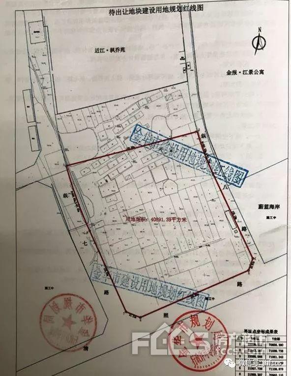 有江景还配套幼儿园 金东义乌江北岸约61亩住宅用地出让