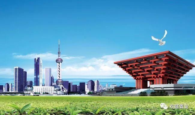 上海最新购房政策解读