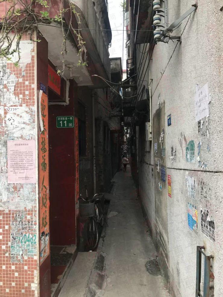 """沥滘村旧改""""长路漫漫"""",起动迁签约后为何没有下文?!"""