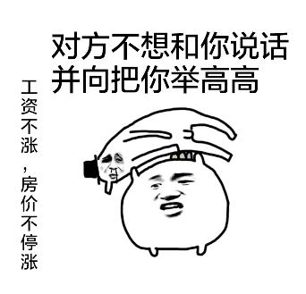 2018年广州房贷新政策首套房贷利率上调